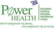 Power Health logotupo