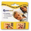 Pharma Q - Nozovent Dilator