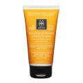 Apivita Propoline Μάσκα Θρέψης και Επανόρθωσης για Ξηρά-Αφυδατωμένα Μαλλιά με αμυγδαλιά & μέλι 150ml