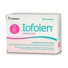 Iofolen Lactancia 60 κάψουλες. Συμπλήρωμα Διατροφής Με Ω-3 Λιπαρά Οξέα (DHA, EPA) Και Ανόργανα Στοιχεία