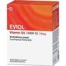 Eviol Vitamin D3 4000IU 100 μg Βιοδιαθεσιμη Μορφή 60 Μαλακές Κάψουλες