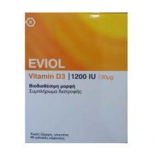 Eviol Vitamin D3 1200IU 30 μg Βιοδιαθεσιμη Μορφή