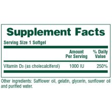 Natures Plus Adult's chewable Vitamin D3 1000IU 90 μασώμενες ταμπλέτες