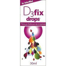 Intermed D3Fix Drops Διαλυμα Ποσιμο Βιταμινης D3 30ml