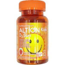 Altion Kids D3 Sun Με Φυσικο Αρωμα Φραουλας 60Ζελεδακια