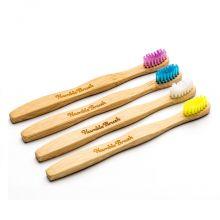 Humble Brush -Adult Blue- Sensitive