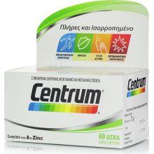 Centrum A to Zinc Συμπλήρωμα Διατροφής 60 Tabs