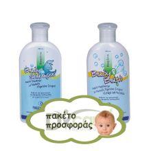 Frezyderm Baby Bath + Baby Shampoo Πακέτο Προσφοράς 1+1 Βρεφικό Αφρόλουτρο 200ml + Βρεφικό Σαμπουάν 200ml