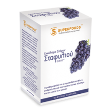 SuperFoods Grape Seed Extract Εκχύλισμα Σπόρων Σταφυλιού EUBIAS™ 50caps