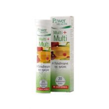 Power Health - Multi + Multi 20tabs