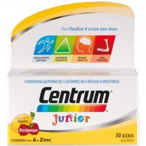 Centrum Junior Συμπλήρωμα Διατροφής Με Βιταμίνες Και Μέταλλα & Ιχνοστοιχεία