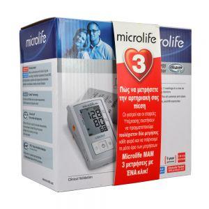 Microlife Πιεσόμετρο Ηλεκτρονικο MAM PC BP A3 PC