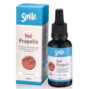 Am Health Smile Κόκκινη  Πρόπολη 30ml